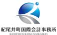 東京都千代田区の紀尾井町国際会計事務所